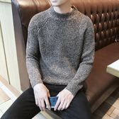 毛衣男韓版潮流寬鬆學生半高領針織衫男士青少年打底衫線衣 青山市集