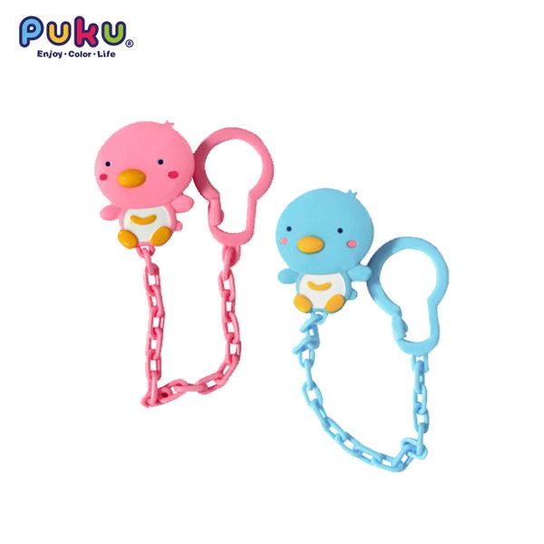 PUKU 藍色企鵝 造型超可愛奶嘴鏈