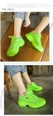 (快出) 厚底鬆糕鞋運動鞋女夏季新款透氣網紅百搭仙女鬆糕厚底時尚ins潮老爹鞋