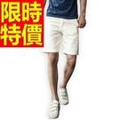 短褲休閒韓版-有型造型簡單精選精梳棉男褲子7色54n1【巴黎精品】