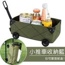 露營小推車造型收納盒(也可當紙巾盒) /露營車載紙巾盒野營收納盒造型紙巾盒野營裝飾