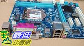 [106玉山最低網 裸裝二手] Gigabyte/技嘉 B75M-D3V 1155針小板I33220 I53470 E3 1230V2絕配