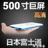 富士通投影儀家用3D微型迷你小型高清4K手機無線WIFI家庭影院1080 igo摩可美家