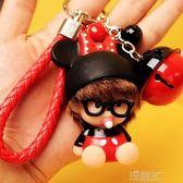 鑰匙扣 可愛卡通毛絨汽車鑰匙扣鍊韓國男女創意手工鈴鐺包包掛件女生禮物 玩趣3C