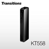 全視線 KT558 1080P高畫質雙LED補光 磁吸行車影音記錄筆【速霸科技館】