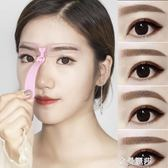 畫眉神器女眉貼初學者全套眉筆眉毛貼修眉刀套裝眉卡畫眉毛輔助器 金曼麗莎