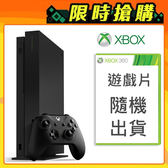 【XBOX】ONE X 主機 1TB 黑潮版(CYV-00020)+1片遊戲(隨機出貨)