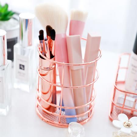 玫瑰金萬用收納籃(圓柱筒) 雜物籃 收納架 置物桶 置物籃 筆筒 刷具 桌面 收納 化妝品