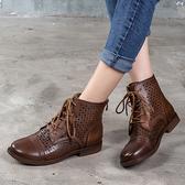 真皮短靴 繫帶鏤空馬丁靴 透氣圓頭涼靴/2色-標準碼-夢想家-0113