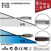 Starking iPhone 原廠授權認證 1.2米傳輸充電線