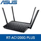 【免運費】ASUS 華碩 RT-AC1200G PLUS 雙頻 Wireless-AC1200 分享器 /  RT-AC1200G+