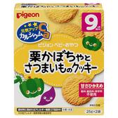 【愛吾兒】貝親 pigeon 南瓜甘藷餅乾-50g(25gX2袋)9M+ 日本製造