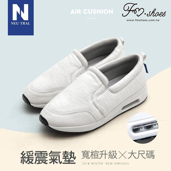 氣墊鞋.升級版氣墊懶人鞋(白)-大尺碼-FM時尚美鞋-Neu Tral.Xmas