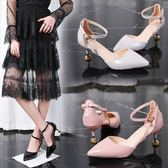 细跟凉鞋春季新款尖頭高跟包頭中跟黑色一字扣单鞋夏 Ic195『男人範』