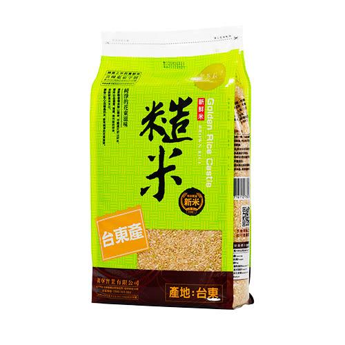 皇家穀堡糙米-圓2.5kg【愛買】