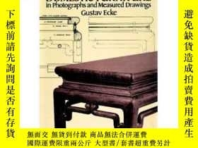 二手書博民逛書店ecke罕見花梨傢俱圖考 chinese domestic fu