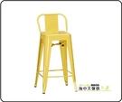 {{ 海中天休閒傢俱廣場 }} 降價優惠 餐椅系列 鐵高吧椅(限量3張)