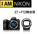 名揚數位 (一次付清)  Nikon Z...