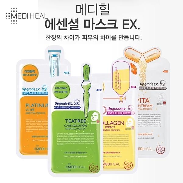 韓國 MEDIHEAL 高效特強保濕/白金V臉提昇保濕導入面膜 24ml 款式可選【YES 美妝】