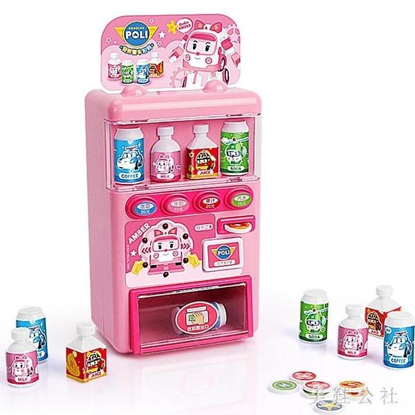 兒童會說話的自動售貨機飲料機玩具糖果販賣機投幣玩具男孩女孩子CC4790『美鞋公社』