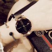 TT2018新款手錶女星空潮流時尚成人防水網紅抖音同款磁鐵錶帶【快速出貨】