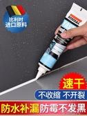 水槽美縫劑廚房浴室家用補縫防水防霉馬桶底座填縫劑防漏水玻璃膠 布衣潮人