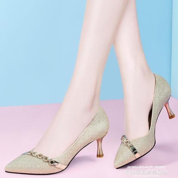 高跟鞋 優足達芙妮高跟鞋女細跟年春秋季新款尖頭單鞋百搭皮鞋女鞋子 萊俐亞 交換禮物