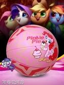 籃球小馬寶莉聯名款兒童玩具球學生青少年5號橡膠耐磨藍球(快速出貨)