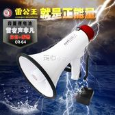 戶外手持喊話器大功率擴音器地攤錄音宣傳叫賣喇叭igo  igo 走心小賣場