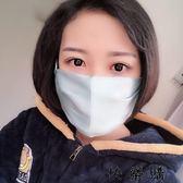 真絲防曬防紫外線薄款透氣加大梅花黑口罩