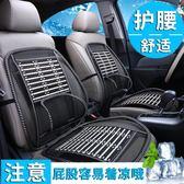 汽車腰靠竹絲通風制冷簡約舒適單片夏季腰枕腰靠墊司機後背墊涼墊 9號潮人館