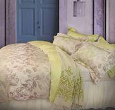 【金‧安德森】長纖棉《樹詩》床包四件組