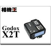 ★相機王★Godox X2T-C 閃光燈發射器 觸發器〔Canon版〕X2 公司貨