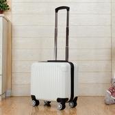 拉桿箱韓版迷你登機箱18寸小行李箱女萬向輪拉桿箱輕便小型旅行箱密碼箱LX 愛丫愛丫
