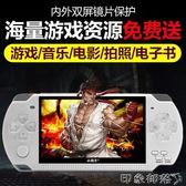小霸王彩屏掌上游戲機 GBA掌機 80後懷舊經典拳皇街機送PSP方塊機 MKS 全館免運
