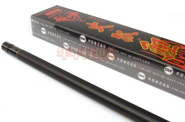 [協貿國際]  6.3、7.2米短節碳素鯉魚竿