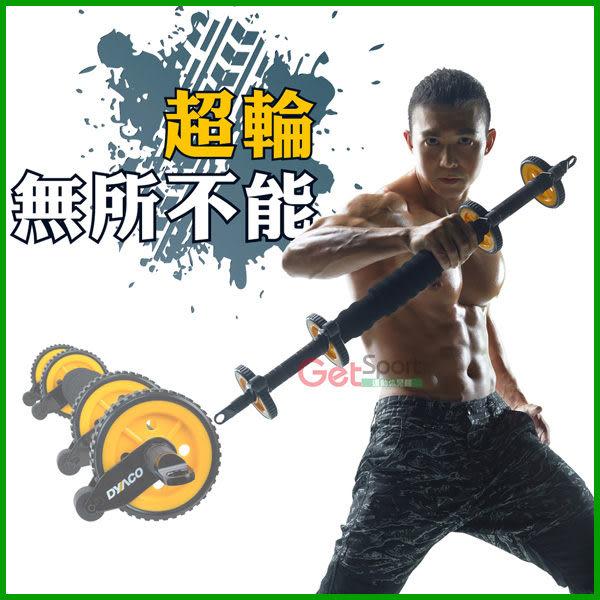 超輪六核心多功能健力器(劉畊宏/人魚線/岱宇國際/健身用品/瘦身)