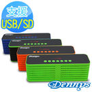 【Dennys】MP3/USB/讀卡/ 炫彩音響喇叭(U-5020)