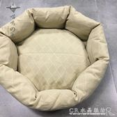 日系配色牛津布寵物窩貓窩狗窩 米白格子出口日本 送禮品喲『CR水晶鞋坊』igo
