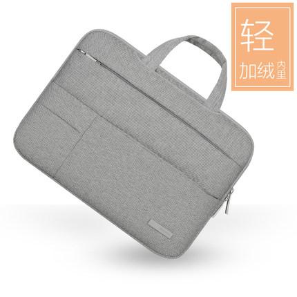 ipad 12.9寸 簡約純色時尚保護套蘋果18年iPad Pro 12.9寸 個性全包防摔保護套時尚潮牌實用保護套