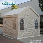 戶外帳篷擺攤用篷四腳傘活動蓬廣告雨棚車棚家用隔離遮陽棚 1995生活雜貨NMS