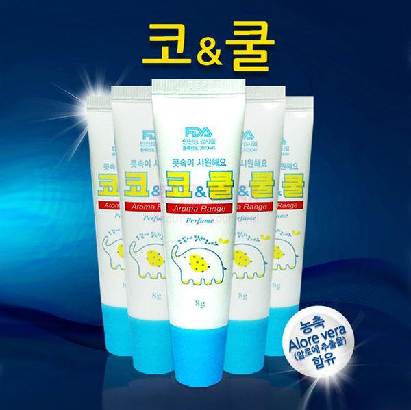 韓國 AVK 草本鼻塞剋星 8g FDA認證【特價】★beauty pie★