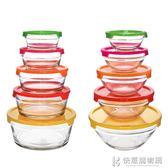 保鮮盒冰箱專用透明食品水果玻璃碗帶蓋家用上班微波爐專用圓形方  快意購物網