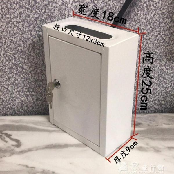 信箱掛墻投口奶箱牛奶箱帶鎖送奶箱意見箱投訴箱舉報箱可以訂製 獨家流行館YJT