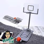 ★7-11限今日299免運★迷你折疊籃球機 掌上籃球機 桌面投籃球機 紓壓 玩具【T0015】
