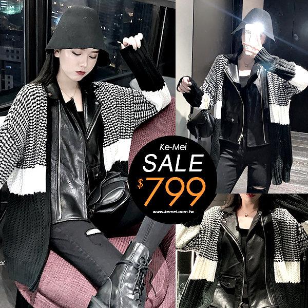克妹Ke-Mei【ZT56225】暗黑潮牌KILL併接皮衣假二件格紋毛衣外套