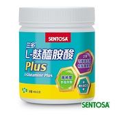 三多L-麩醯胺酸Plus 450g