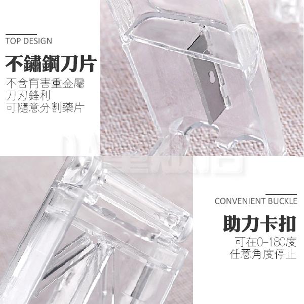 隨身便攜藥片分割器 切藥器 藥盒 分藥盒  藥品收納盒 分藥器(V50-2551)