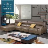 【新竹清祥傢俱】PLS-07LS99-現代時尚L型牛皮沙發 現代 時尚 牛皮 沙發 L型 客廳 風格