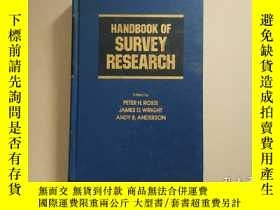 二手書博民逛書店HANDBOOK罕見OF SURVEY RESEARCH 調查研